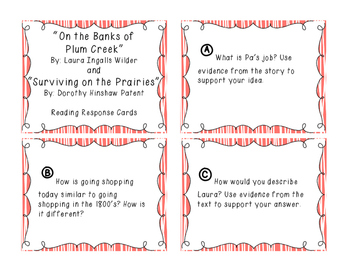 Prose Constructed Response (PCR) Task Cards, 4th Grade StoryTown, Theme 2