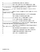 Proteins Quiz or Worksheet for Biological Chemistry