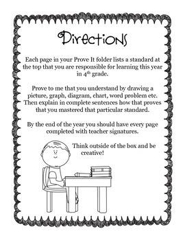 Prove It Folder- 4th Grade Common Core Math