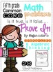 Prove it! {5th grade Common Core math problems} MEGA PACK!