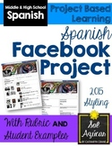 Spanish Facebook Project - Templates, Project, Rubric, Stu