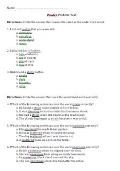 Prudy's Problem Test