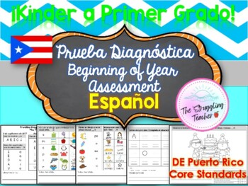 Prueba Diagnóstica Primer Grado! Spanish Beginning of Year Assessment 1st Grade!