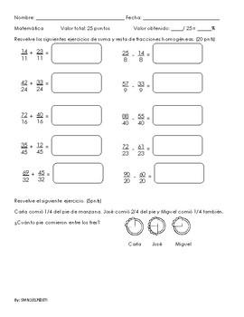 Prueba corta de suma y resta de fracciones homogéneas