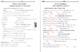 Prueba del pretérito: verbos regulares y car/gar/zar | Worksheet or Quiz