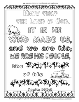 Psalm 100:3 Coloring Page and Word Puzzles