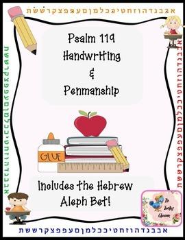 Psalm 119 Handwriting & Penmanship Copy work (Hebrew Aleph Bet)