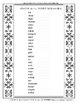 Psalm 95:3-6 Coloring Page and Word Puzzles