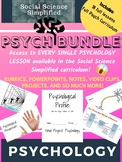 Psychology Bundle: Entire Curriculum Set