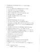 Psychology- Personality Development Unit