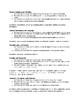 Psychology Standard Mastery List