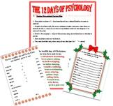 Psychology Unit/Concept/Review 12 Days of Psychology/Christmas