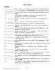 Public Opinion, AMERICAN GOVERNMENT LESSON 31 of 105, Activity+Quiz