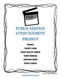 Public Service Announcement Project Common Core Aligned