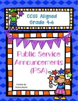 Public Service Announcement Writing Activity CCSS Aligned. Grades 4-6