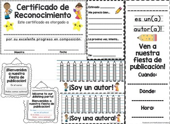 Publishing party pack in Spanish!