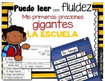 Puedo leer con fluidez - Mis primeras oraciones gigantes de la escuela