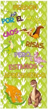 """Puerta Perdón ruido y caos Dinosaurios 32""""x72"""""""