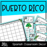 Puerto Rico Classroom Decor (SPANISH)