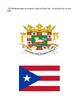 Puerto Rico Interactive Notebook