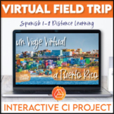 Puerto Rico Project Virtual Field Trip | Distance Learning