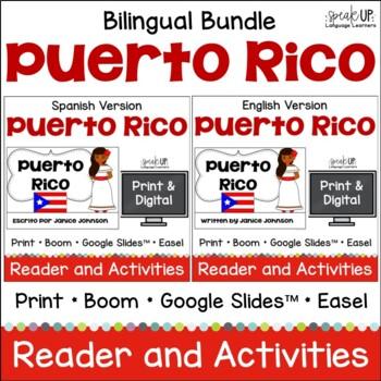 Puerto Rico Reader & vocab pages in English & Spanish {Bilingual version}