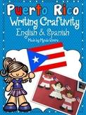 Puerto Rico Writing Craftivity (English & Spanish)