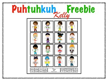 PuhtuhKuh Kelly Instagram Live Freebie #1