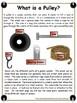 Pulleys and Gears Grade 4 Ontario