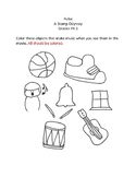 Pulse - A Stomp Odyssey Worksheets