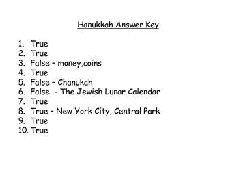 Pump up Prior Knowledge! Holiday Pack ( Christmas, Hanukkah and Kwanzaa)