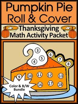 Pumpkin Pie Activities: Thanksgiving Pumpkin Pie Roll & Cover Math Activity