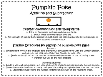 Pumpkin Addition and Subtraction