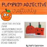 Pumpkin Adjective Craftivity