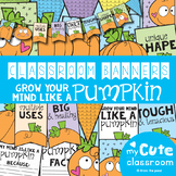 Pumpkin Banner Set {Grow Your Mind Like a Pumpkin}