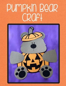 Pumpkin Bear Halloween Craft