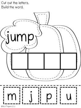 Pumpkin-Build a Sight Word