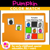 Folder Game: Pumpkin Color Matching for Students with Autism & Special Needs