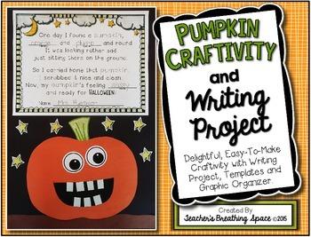 Pumpkin Craftivity --- Fun Pumpkin Writing Project with Cr