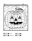 Pumpkin Division Practice Coloring Sheet
