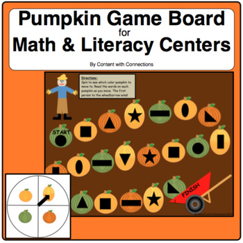 Pumpkin Gameboard--Editable! For Sight Words, ESL-vocabulary and more!
