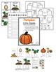 Pumpkin Life Cycle adaptive book and activities