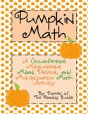 Pumpkin Math: A Measurement, Mean, Decimal, & Multiplicati
