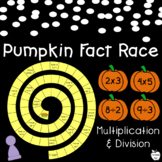 Pumpkin Math Fact Game FREEBIE ~ Multiplication & Division
