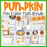 Pumpkin Mini Eraser Math Bundle