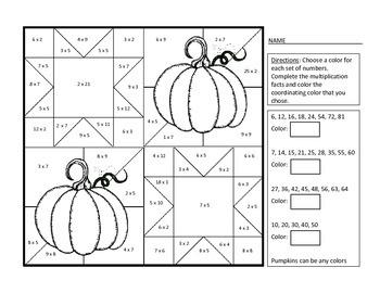 Pumpkin Multiplication Coloring Quilt