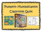 Pumpkin Multiplication Coloring Quilt