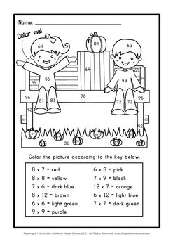 Pumpkin Multiplication Facts Coloring Sheet Freebie