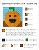 Pumpkin Mystery Picture - Times Tables & Mental Math Practice