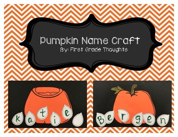 Pumpkin Name Craftivity
